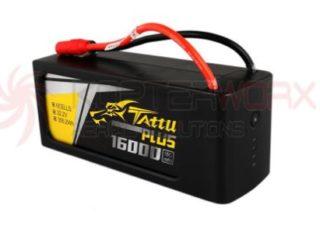 baterie litiu polimer
